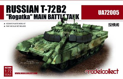 Picture of Russian T-72B2 Rogatka Main Battle Tank