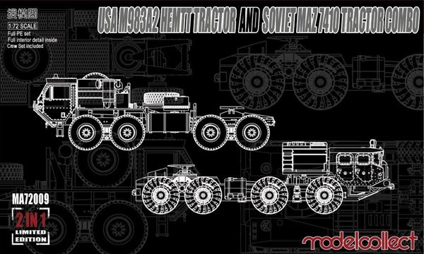 Picture of USA M983A2 HEMTT Tractor and Soviet MAZ 7410 tractor COMBO
